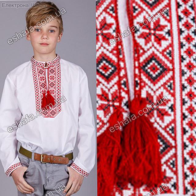 вышиванка детская Козак