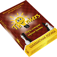 Логическая игра - Шахматная логика 9-12 лет, Thinkers 0909 (0909)