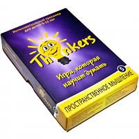 Логическая игра - Пространственное мышление 9-12 лет, Thinkers 0905 (0905)