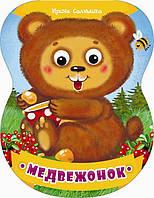Медвежонок 3+ Солнышко Ирина, Пеликан (978-617-690-251-5)
