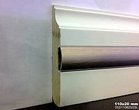 Плинтус деревянный шпонированный белый лак + алюминиевая вставка 110х20 мм