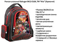 """Рюкзак школьный ортопедический  Bakugan BK13-516K, ТМ """"Kite"""""""