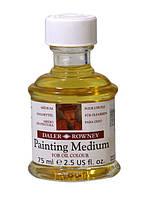 Разбавитель масляных красок, 75мл, Daler-Rowney