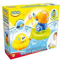 Игрушка для игр в воде 'Морские жители' (57034)