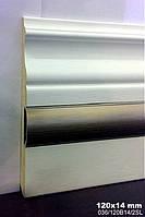 Плинтус деревянный шпонированный белый лак + алюминиевая вставка 120х14 мм