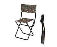 Раскладной стул для пикника  со спинкой