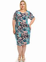 Женское Платье больших размеров  арт 761 (48-74)