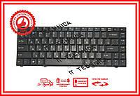Клавиатура Acer Emachines E520 D500 D520 оригинал