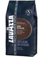 Кофе Lavazza Grand Espresso