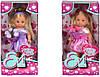 """Игровой набор """"Кукла Еви: Подружка невесты"""" Simba 5732336 (573 2336)"""