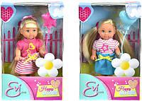 """Игровой набор """"Кукла Еви с воздушным шариком"""" Simba 5732298 (573 2298)"""