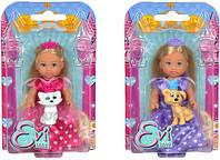 """Игровой набор """"Кукла Еви: Принцесса с любимцем"""" Simba 5736260 (573 6260)"""