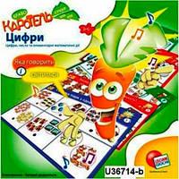 Игровой набор Каротина Ферма Liscianigiochi (U36714C)
