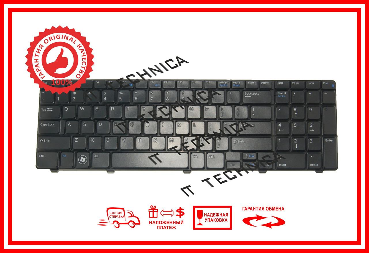 Клавиатура Dell Vostro 3700 черная US