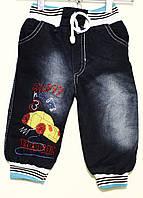 Брюки джинсовые на травке для мальчика р. 80-104   арт. Маш. беж