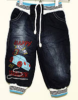 Брюки джинсовые на травке для мальчика р. 80-104   арт. Маш голуб