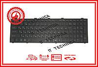 Клавиатура Fujitsu LifeBook AH531, NH751 Версия 1