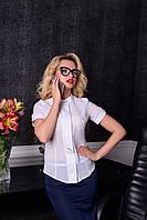 Белая женская офисная блуза Афина Модус 44-48 размеры