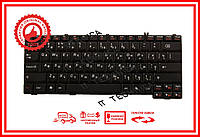 Клавиатура LENOVO IdeaPad C460 G430 V200 оригинал