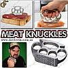 """Кастет-молоток для отбивания мяса - """"Meat Knuckles"""""""