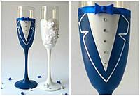 """Свадебные  бокалы """"Жених и Невеста"""" бело-синий"""