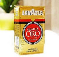 Кофе Lavzza oro 250 г молотый (внутренний рынок Италии)