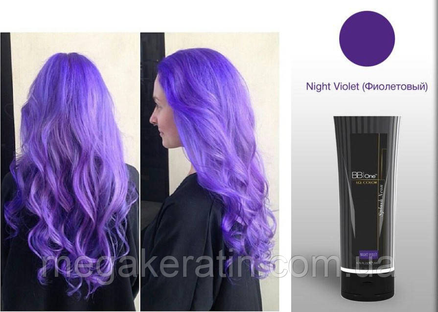 """Прямой краситель фиолетовый I.Q.Splash Neon """"Night violet"""" 200мл"""