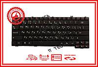 Клавиатура Lenovo IdeaPad Y300 Y330 Y410 Y430 Y500 Y510 Y520 Y530 Y710 Y730 U330 C100 C200 черная RU/US
