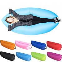 Надувной лежак-мешок Air Sofa