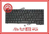 Клавиатура ASUS A3Fc A7C F5L M9J оригинал