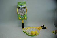 Набор ракеток для большого тенниса, 2 шт+ 2 мяча (DBH09009)