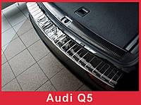 Накладка на задний бампер из нержавейки Audi Q5 двойная полировка