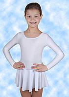 Трико купальник с юбочкой для танцев белое