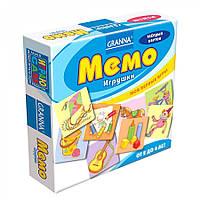 Настольная игра Мемо Игрушки Granna 10701 (10701)