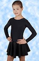 Трико купальник с юбочкой для танцев черное