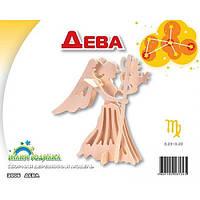 Дева (сборная модель) Мир деревянных игрушек (З006)