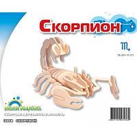 Скорпион (сборная модель) Мир деревянных игрушек (З008)
