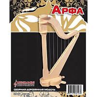 Арфа (сборная модель) Мир деревянных игрушек (И006)