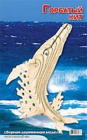 Горбатый кит (Ш001)