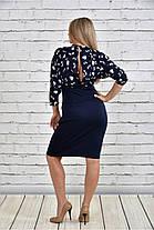 Женское платье на осень 0326 цвет синий до 74 размера / большие размеры, фото 3