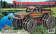 Грузовик-монстр (цвет.), Мир деревянных игрушек (П137с)