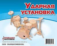 Ударная установка, Мир деревянных игрушек (И007)