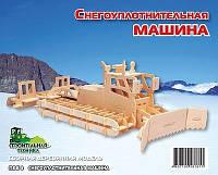 Снегоуплотнительная машина, Мир деревянных игрушек (П064)