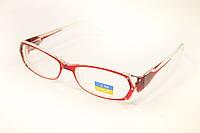 Очки для зрения -2.0