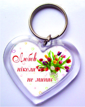 Брелок-сердечко №25