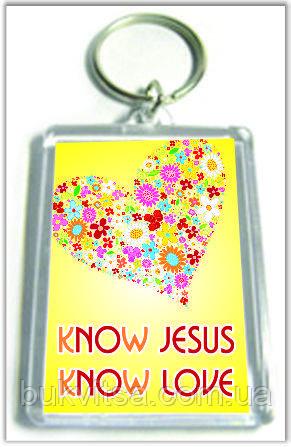 """Брелок  """"Know Jesus, know love""""  №53"""