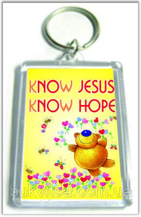 """Брелок  """"Know Jesus, know hope""""  №54"""