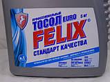 Тосол синий Felix ЕВРО (-35) 10кг, фото 2
