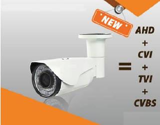 Камеры видеонаблюдения гибридные
