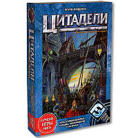 Настольная игра Hobby World Цитадели (Citadels)